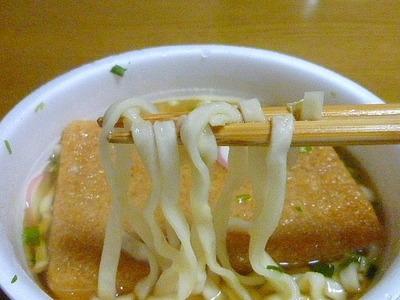 12/30副食!