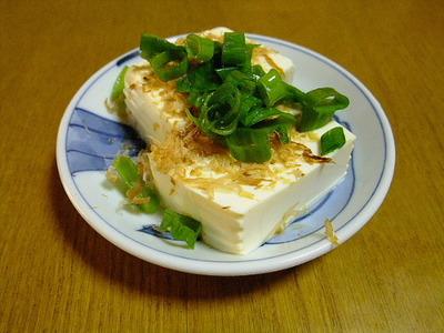 9/8朝食!