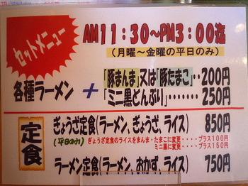 11/19外食!
