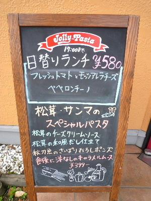 11/26食事!
