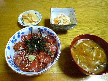 2/20朝食!