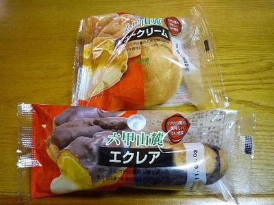2/27朝食・おやつ