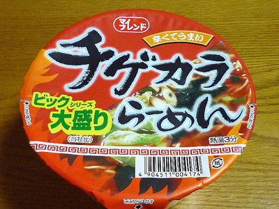 3/19カップ麺!