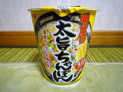 3/21カップ麺!
