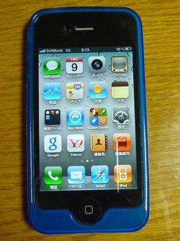 4/9 iphone 4!