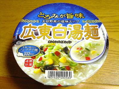6/19カップ麺!