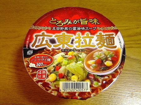 7/31カップ麺!