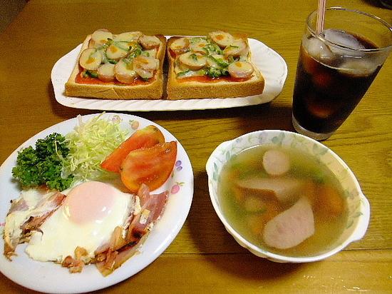 11/13朝食!