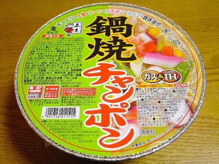12/28レトルト・コンビニ系!